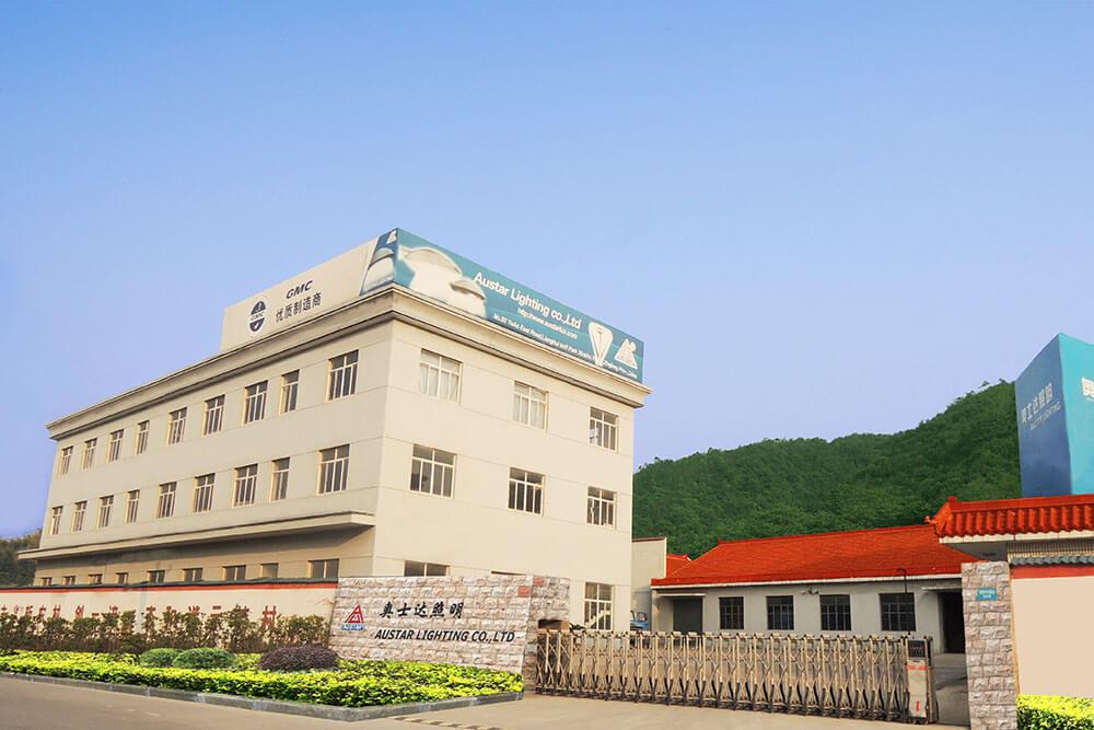 Austar Factory